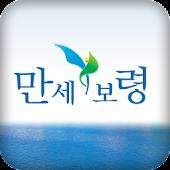 대천해수욕장 용지분양