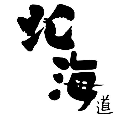 北海道まとめニュース 新聞 App Store-愛順發玩APP