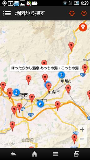 全国日帰り温泉マップ for Android