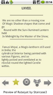 The Rubaiyat of Khayyam - free- screenshot thumbnail