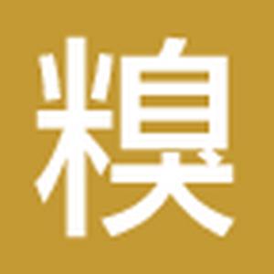 百科精选 社交 App LOGO-APP試玩