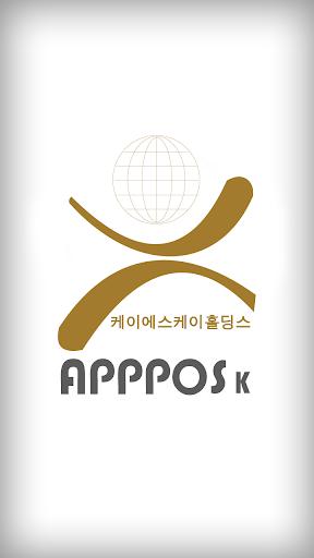 앱포스k 카드결제기 APPPOS k