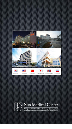 Sun Medical Center