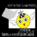 学べる新聞 logo