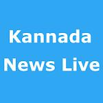 Kannada News Live