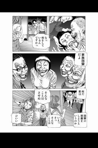 ディメンシャ21 Vol.2- screenshot