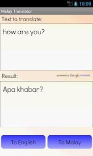 馬來英語翻譯