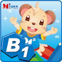 全腦數學小班-B1彩虹版電子書(正式版)