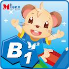 全腦數學小班-B1彩虹版電子書(正式版) icon