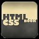 HTML & CSS book (htmlbook.ru)