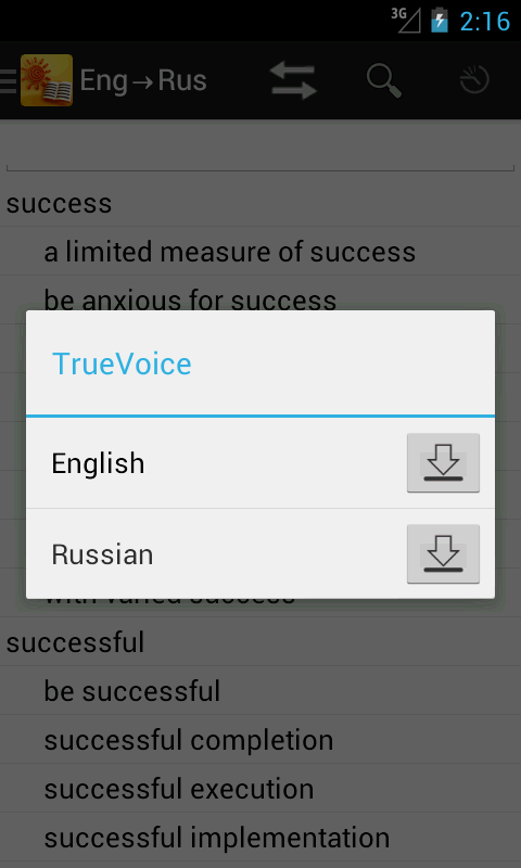 English<->Russian Dictionary- screenshot