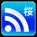 日本のニュース 桜 icon
