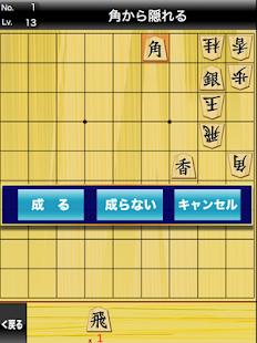 宗時ヒロシの詰将棋2