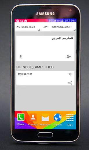 قاموس عربي الى جميع اللغات