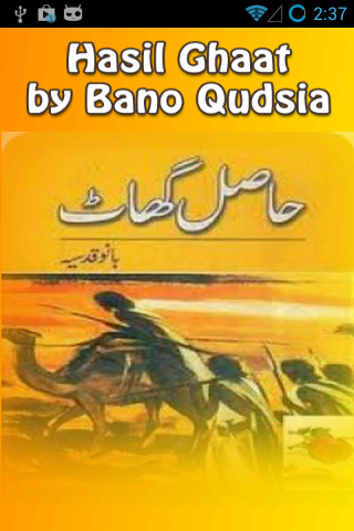 Hasil Ghaat by Bano Qudsia