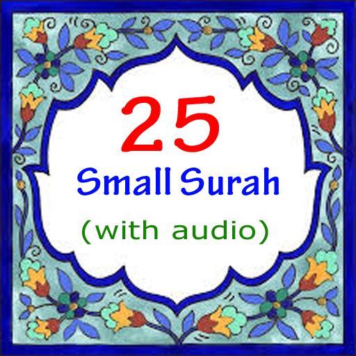 Surah Shams Pdf