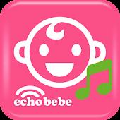 에코베베(echo bebe)