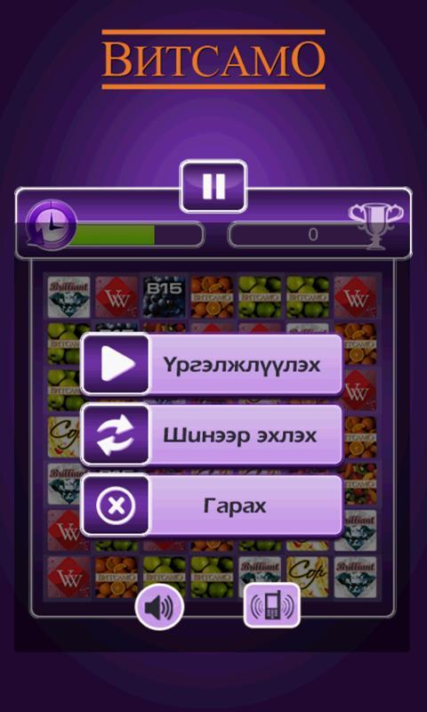 Vitsamo- screenshot
