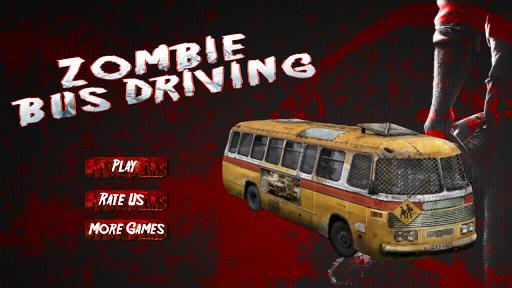 殭屍公交車駕駛3D