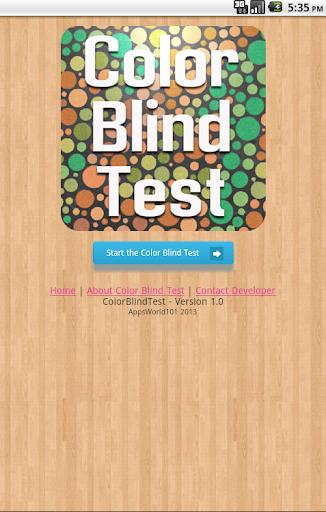 【免費醫療App】Color Blind Test-APP點子