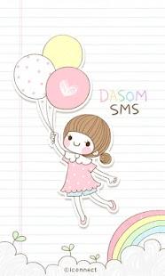 Dasom Happy SMS Theme