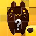 뭘까요? for kakao icon