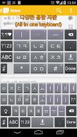 Screenshot of Dictionary(Korean&English)