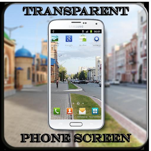 透明的电话 工具 App LOGO-硬是要APP