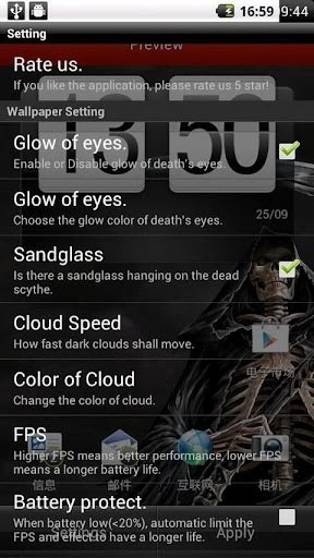 玩個人化App|暗夜死神动态壁纸免費|APP試玩