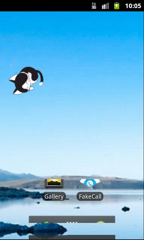 Virtual Pet - screenshot