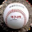 야구나라(중계보기) icon