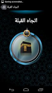 AlSalam (Azan, Prayer, Quran) v