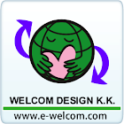 MobileWedge for Android(Trial) icon