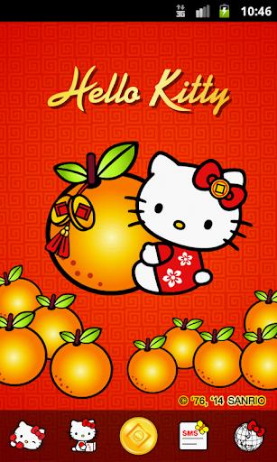 Hello Kitty Orange CNY