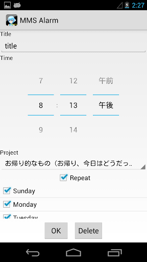 MMS Alarm 工具 App-癮科技App