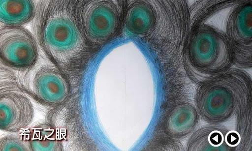 花仙娘---藝術繪畫展 ART SHOW