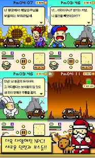 피그미스●호글렛2● - screenshot thumbnail