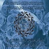 Darood-e-Akbar