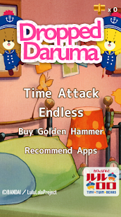 Dropped Daruma