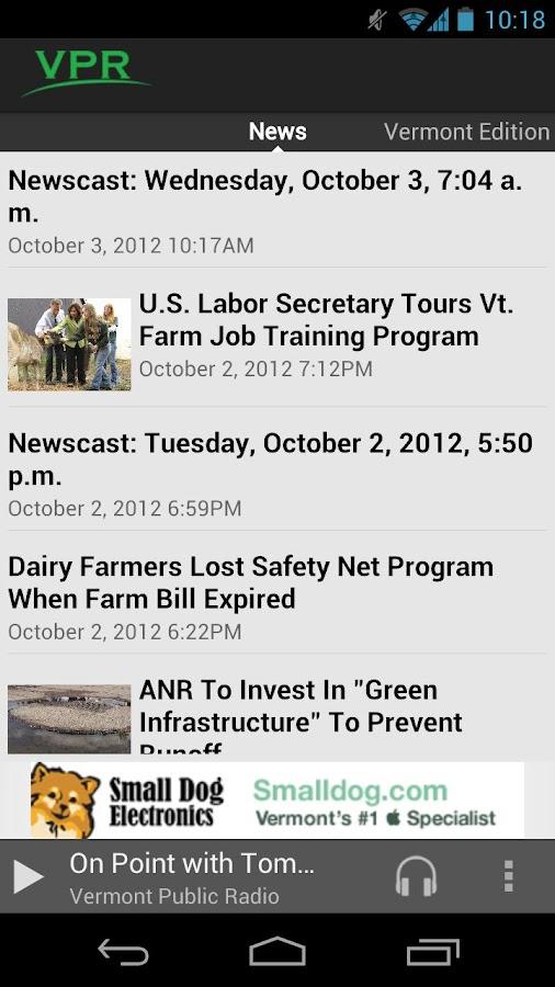VPR Android App - screenshot