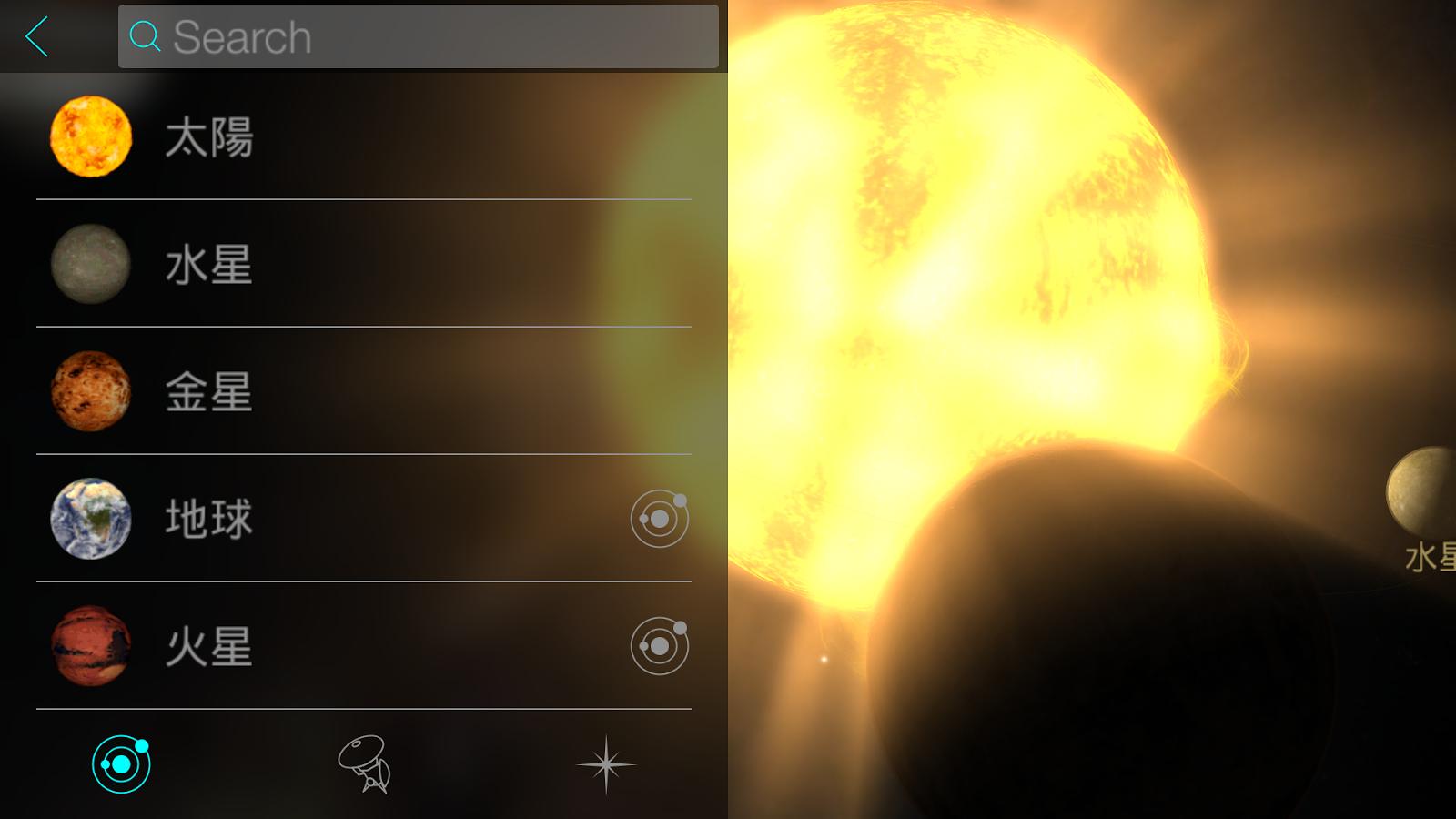 太陽系の惑星と衛星の発見の年表 - Timeline of discovery of Solar System planets and their moons