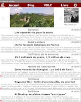 Screenshot of LE VENT DE LA CHINE (VDLC)