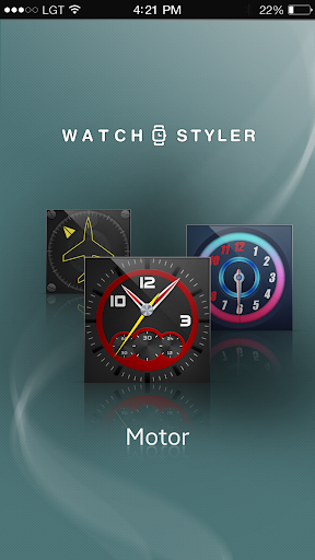 Watch Face Gear - Motor