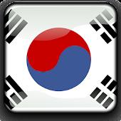 SouthKoreaFlag Live Wallpaper