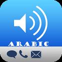 توب نغمات عربية ٢٠١٤ icon