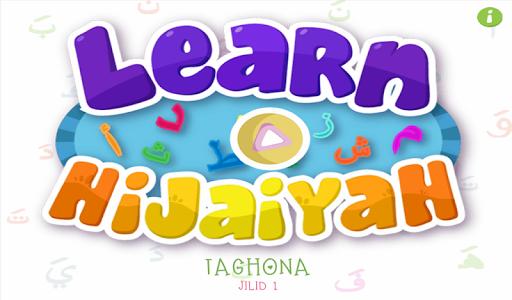 Learn Hijaiyah