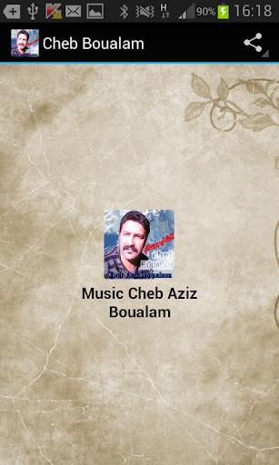 Cheb Boualam