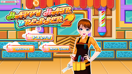 Happy Hairdresser - 毛のゲーム