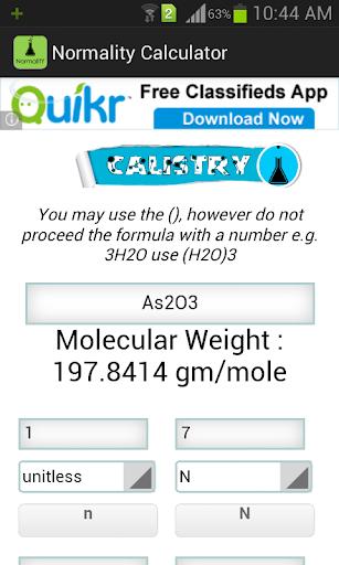 【免費教育App】Normality Calculator-APP點子