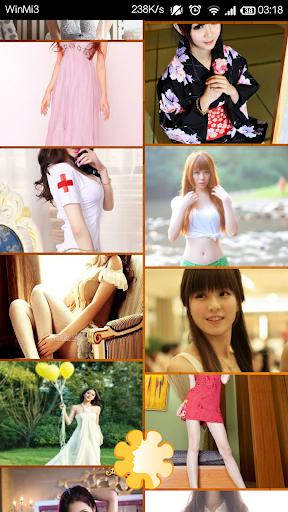 【免費娛樂App】亚洲美女-APP點子